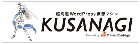 Kusanagi Ultrafast WordPress